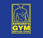 Фитнес-клуб «Edwards Gym» (Пролетарский)
