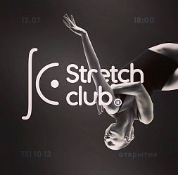 Фитнес-клуб «Stretch Club»