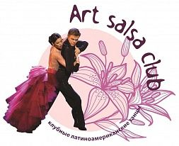 Школа танцев «Art Salsa Club»