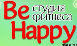 Изображение Студия фитнеса «Be Happy»