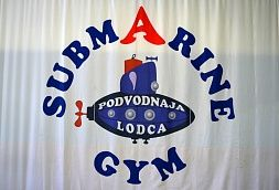 Фитнес-клуб «Submarine Gym»