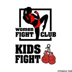 Изображение Женский клуб боевых искусств «WOMEN Fight Club»